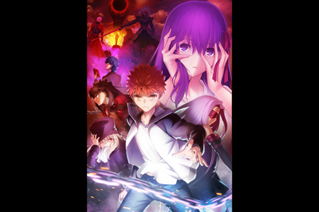 劇場版「Fate/stay night[Heaven's Feel]II.lost butterfly」
